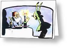 Collodi: Pinocchio/gepetto Greeting Card