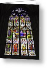 Cologne Cathedral Stained Glass Window Of Pentecost Greeting Card