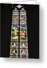 Cologne Cathedral Stained Glass Window Of St. Stephen Greeting Card