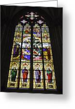 Cologne Cathedral Stained Glass Window Of The Lamentation Greeting Card