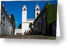 Colonia Cobblestones Greeting Card