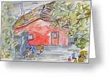 Colonia Del Sacramento Greeting Card
