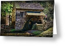 Colonial Grist Mill Greeting Card