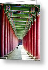 Colonnade In A Royal Palace Greeting Card by George Oze