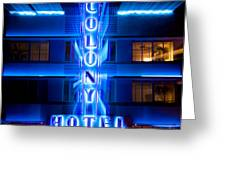 Colony Hotel 2 Greeting Card