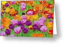 Color Field Greeting Card
