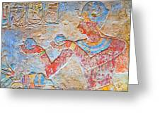Color Hieroglyph Greeting Card