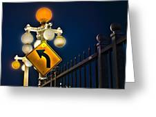 Colorado Street Bridge 2 Greeting Card