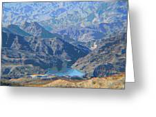 Colorado River View Greeting Card