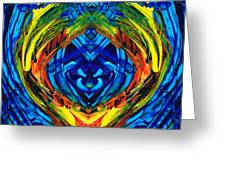 Colorful Abstract Art - Purrfection - By Sharon Cummings Greeting Card