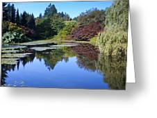 Colorful Arboretum Greeting Card