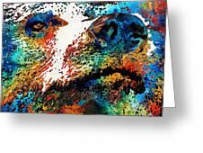 Colorful Bear Art - Bear Stare - By Sharon Cummings Greeting Card