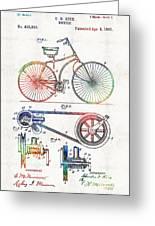 Colorful Bike Art - Vintage Patent - By Sharon Cummings Greeting Card