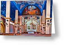 Colorful Church Greeting Card