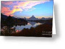 Colorful Clouds Greeting Card