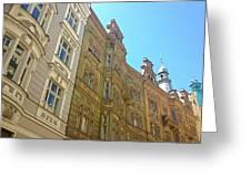 Colorful Czech Buildings II Greeting Card