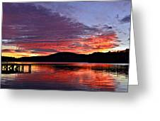 Colorful Evening Greeting Card