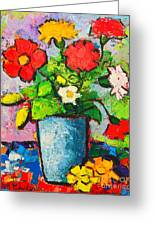 Colorful Flowers From My Garden Greeting Card