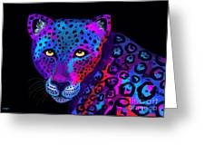 Colorful Jaguar Greeting Card