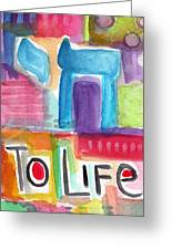 Colorful Life- Abstract Jewish Greeting Card Greeting Card by Linda Woods