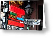 Colorful Neon Sign On Bourbon Street Corner French Quarter New Orleans Fresco Digital Art Greeting Card