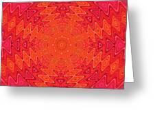 Colorful Sun Mandala Greeting Card