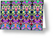 Colorful Symmetrical Abstract Greeting Card