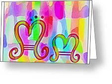 Colorful Texturized Alphabet Mm Greeting Card
