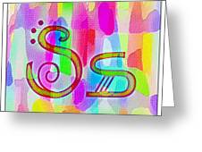 Colorful Texturized Alphabet Ss Greeting Card