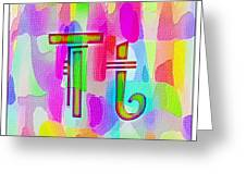 Colorful Texturized Alphabet Tt Greeting Card