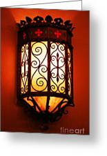 Colorful Vibrant Red Green Gothic Sconce Light Greeting Card