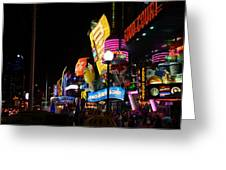 Colors Of Las Vegas Greeting Card