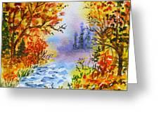 Colors Of Russia Autumn  Greeting Card by Irina Sztukowski