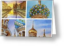 Colors Of Russia Church Of Our Savior On The Spilled Blood  Greeting Card by Irina Sztukowski