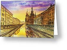 Colors Of Russia St Petersburg Cathedral I Greeting Card by Irina Sztukowski