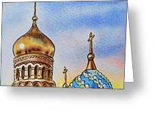 Colors Of Russia St Petersburg Cathedral Iv Greeting Card by Irina Sztukowski