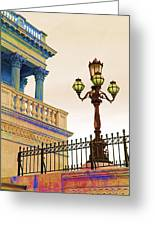 Colors Of The Capitol Hill Greeting Card
