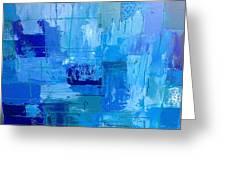 Colour Blue 2 Greeting Card