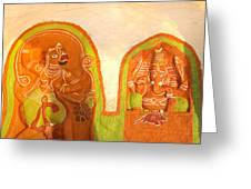 Coloured Reliefs Greeting Card