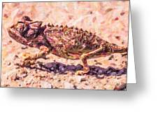 Colourful Chameleon Greeting Card