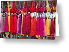 Colourful Souvenirs In China Greeting Card