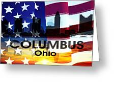 Columbus Oh Patriotic Large Cityscape Greeting Card