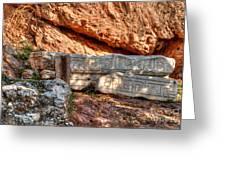 Column Parts At The Acropolis Greeting Card by Deborah Smolinske