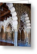 Columns And Arches No2 Greeting Card