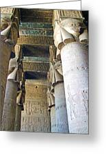Columns In Temple Of Hathor Near Dendera In Qena-egypt Greeting Card
