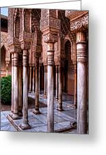 Columns Of The Court Of The Lions Greeting Card