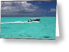Commute Of Bora Bora  Greeting Card