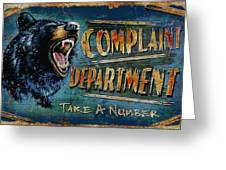 Complaint Department Greeting Card