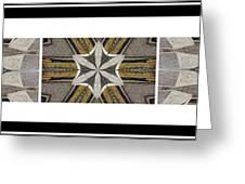 Concrete Flowers - Kaleidoscope - Pentaptych Greeting Card