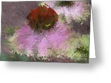 Cone Of Beauty Art Greeting Card